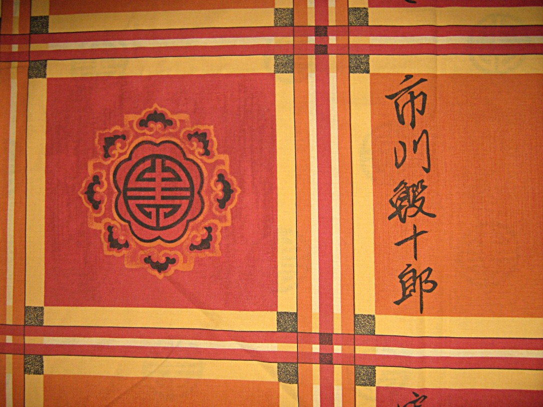 Red-orange-yellow-black-Chinese-characters-blessing-mandala-polycotton