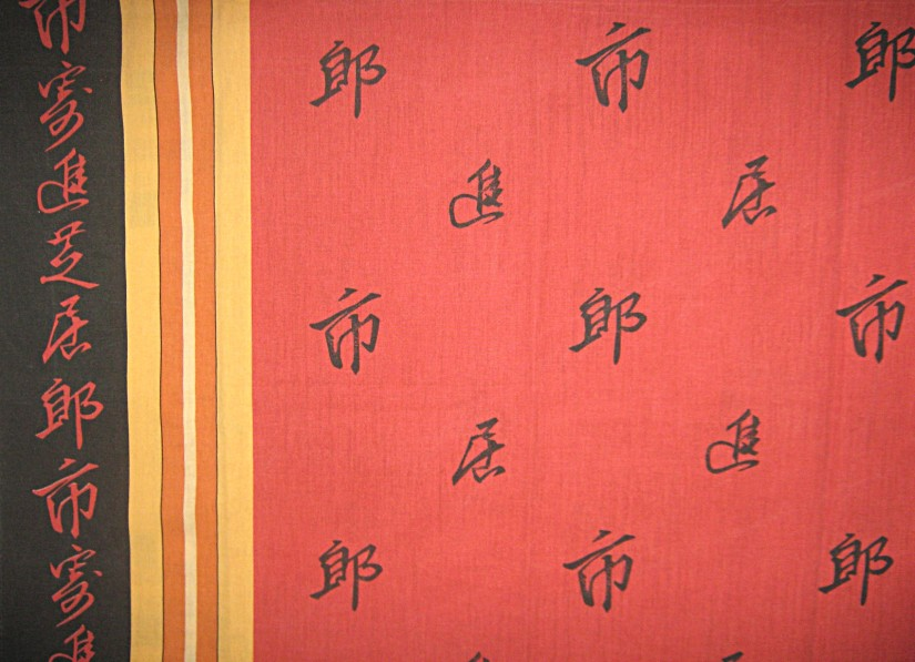 Red-orange-yellow-black-Chinese-characters-polycotton